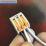 Фото 4 Универсальный клеммный соединитель с вставленными проводами