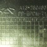 IMG_25 Маркировка пластмассы