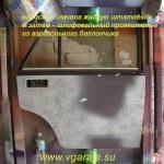 Ремонт и окраска дверей Ваз - 2107, часть 2