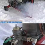 При запуске на морозе двигатель дымит (фото вверху) РДВ, кран и шланг на выходе компрессора (фото внизу)