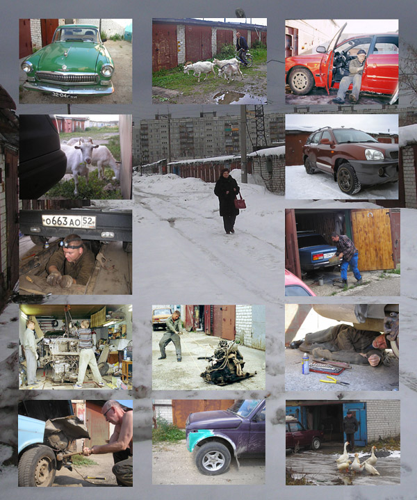 Сайт гаражника